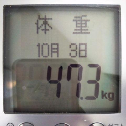 19-10-03-10-55-31-841_photo