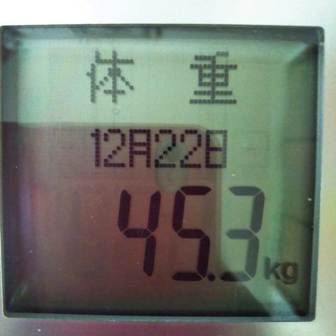 19-12-22-09-38-00-985_photo