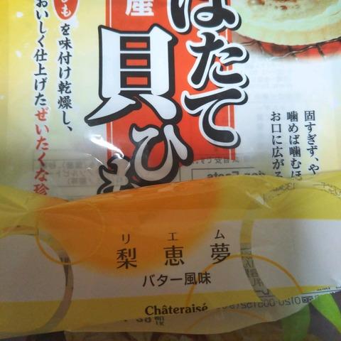 20-02-03-22-51-46-742_photo