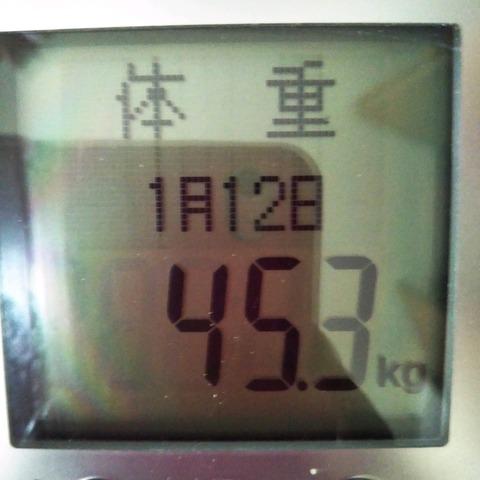 20-01-12-09-34-28-910_photo