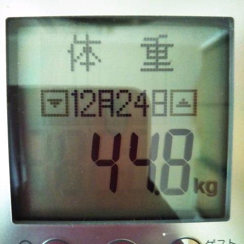 19-12-24-08-11-04-371_photo