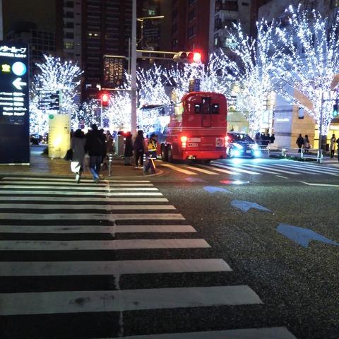19-12-21-19-43-07-645_photo
