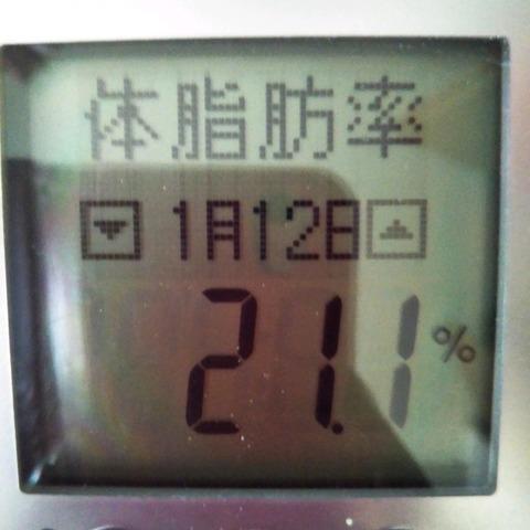 20-01-12-09-35-10-277_photo