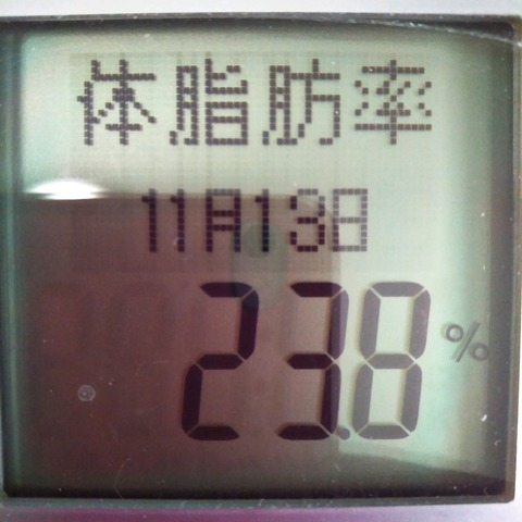 19-11-13-08-33-56-830_photo