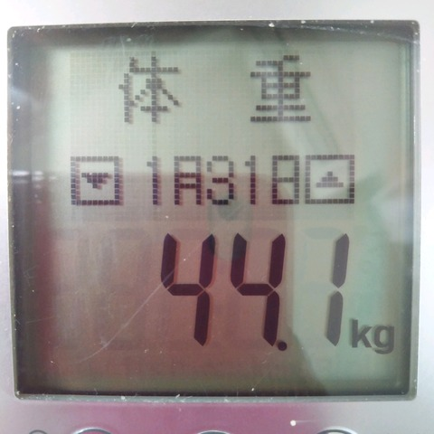 20-01-31-09-58-25-286_photo