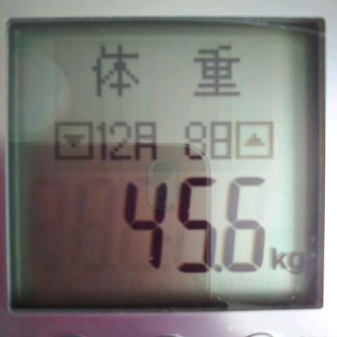 19-12-08-08-25-35-806_photo