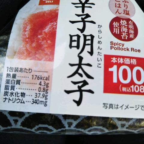 20-02-29-14-10-07-105_photo