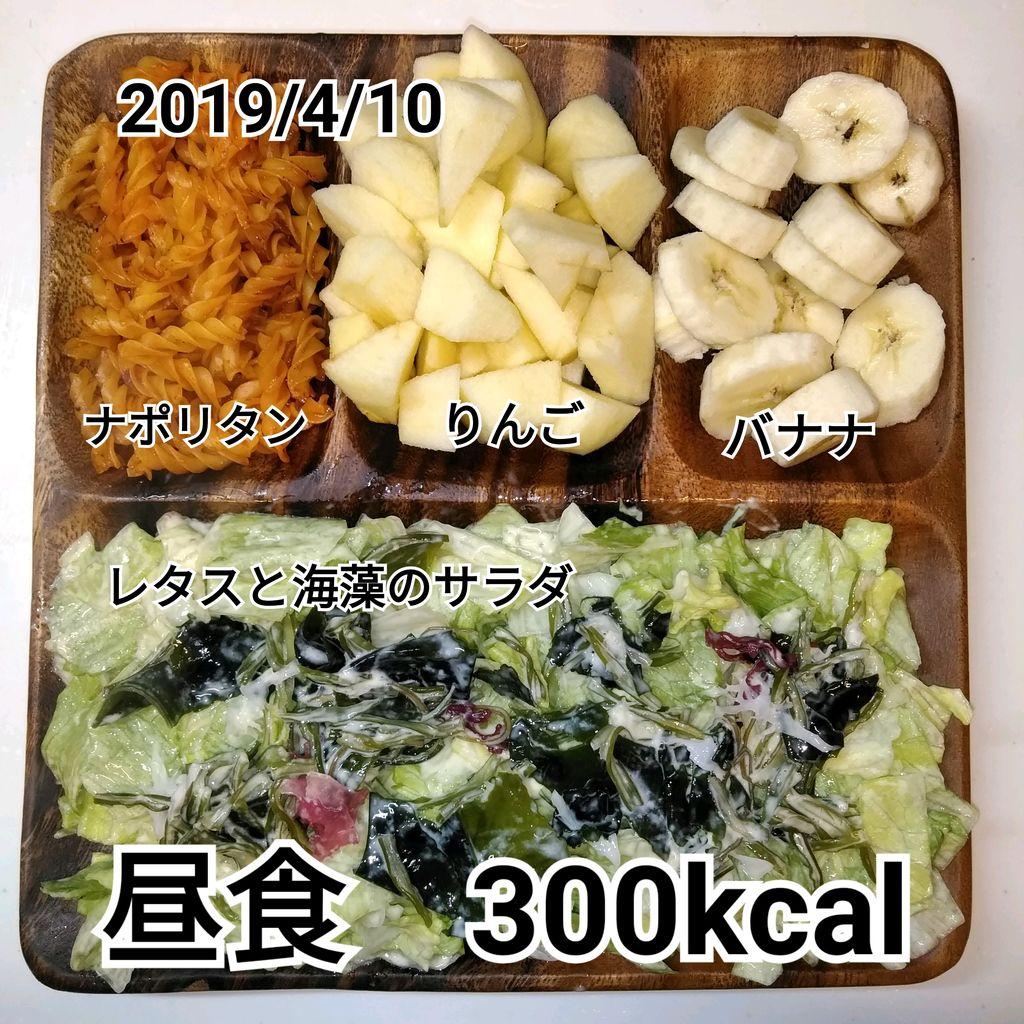 食べ物 300 キロカロリー