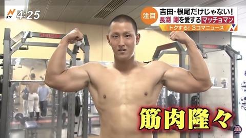【画像】ヤクルトにドラフト二位で入った選手の筋肉wwwwwwwwwwwwwwww