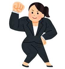 【画像】ムキムキ美人OL、ビキニ姿で圧巻のくびれと超絶美筋を披露し大会優勝!!!