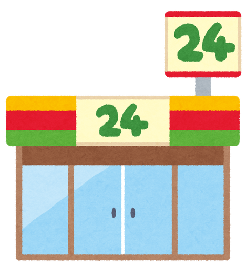 konbini_convenience_store_24(2)
