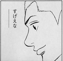 d3d3bcc89156d1ee6d547c2751593274--manga