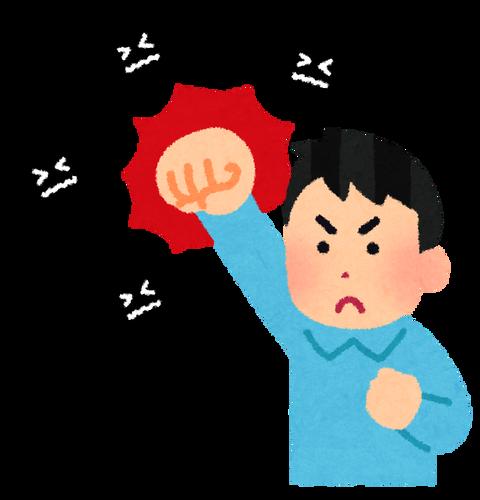 【コロナ】東京のPCR検査の陽性率が大阪と比べとんでもない数値に【画像】