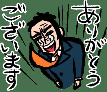 LINE_man_0081