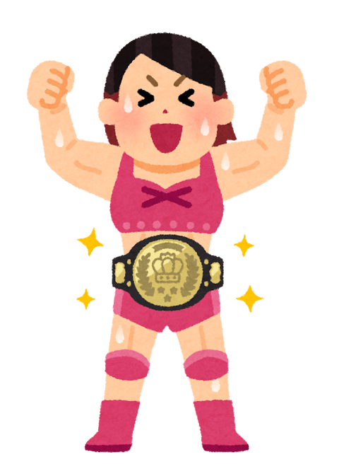 champion_belt_wrestling_woman
