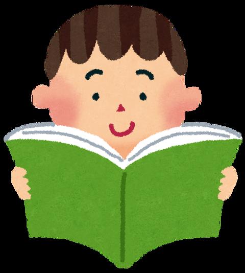 「読書すれば健康寿命が伸びる」AIが導いた説にマツコも感心
