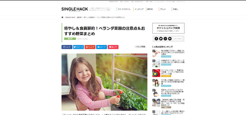 screenshot-cbchintai.com-2018.06.14-13-45-42
