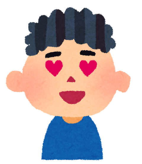 boy_heart (1)
