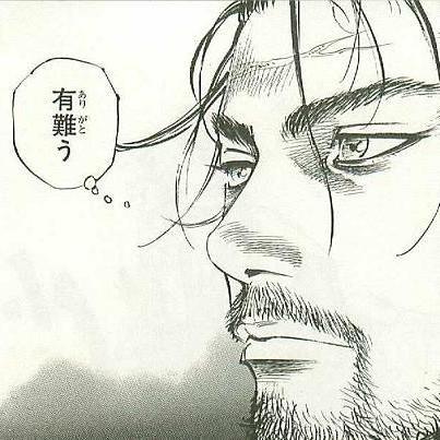 【画像】藤田ニコルの最新グラビアがこちらですwwwww
