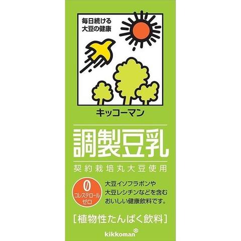 goyougura-okawa_4930726000175