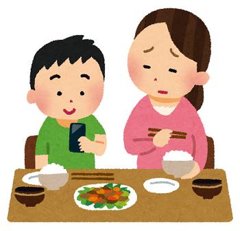 ワイ「食事中にスマホいじるのはダメやぞ」妹「お前も食事中にゲップするのやめれば?w」