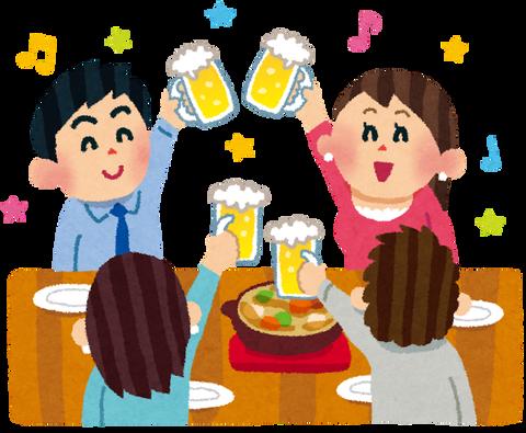 ビールのつまみ四天王といえば・・・