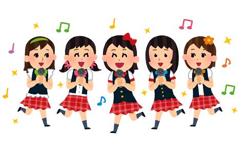 idol_woman