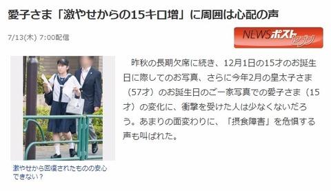 jp-2017-07-13-09-44-02
