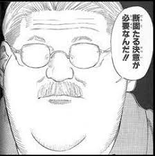 ダウンロード (17)