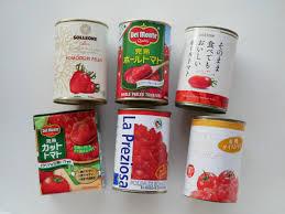トマト缶が万能過ぎることに今更気づいたwww