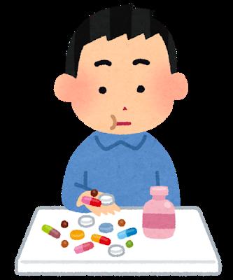 medical_kusuri_takusan