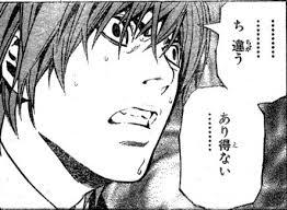 ダウンロード (38)
