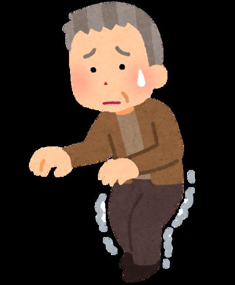 fuantei_ashikoshi_ojiisan