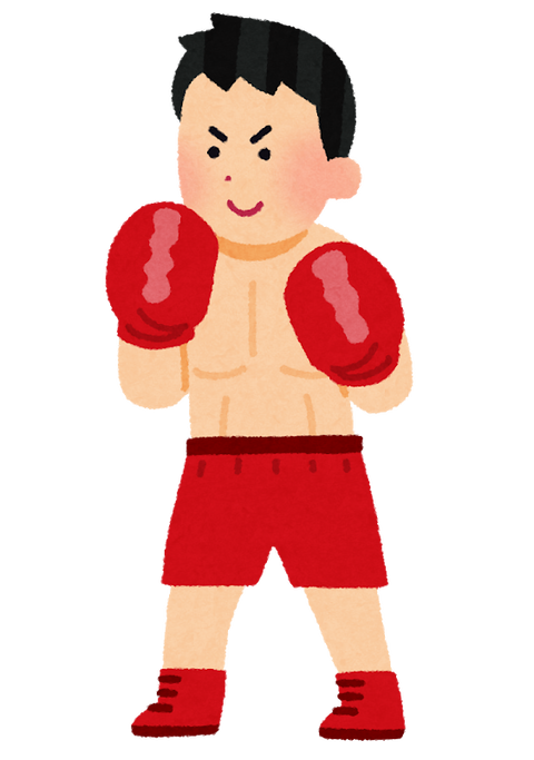 kakutou_boxing_man