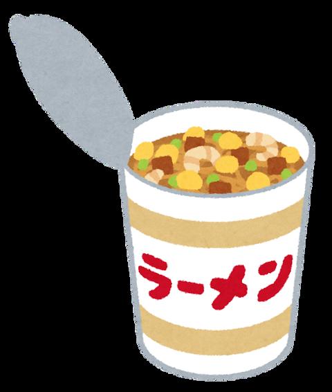 men_cup_noodle_open
