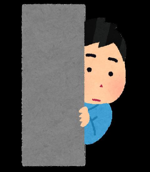 【悲報】女子「おっさんの視線のせいで日本の女性はボディラインを隠す傾向にある。キモいの気付け」