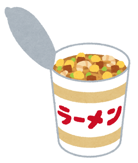 カップヌードルで味噌以外食べるやつは味覚障害wwwwww