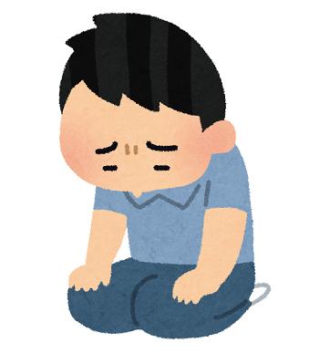【コロナ禍】自粛期間なのに深夜にランニングしてきた俺はどのように詫びればいい?