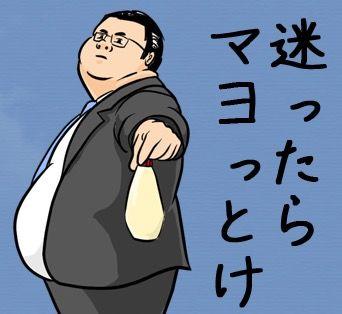 特別企画「ウケるスタンプ発掘局」06-00