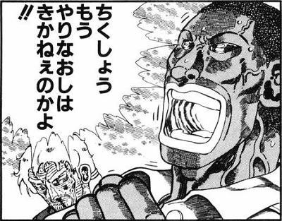 """【回収】『横手風やきそば2人前』に""""チャンポン""""のスープ誤封入される"""