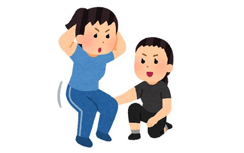 undou_squat_personal_trainer_woman.