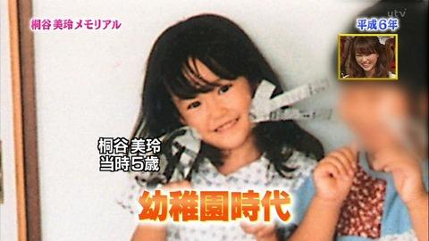 桐谷美玲19