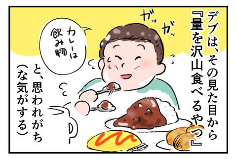 blog_009_A