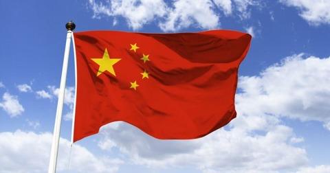 china-cccblo-640x336