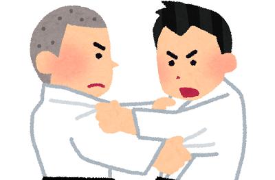 「空手→筋肉質、強そう、かっこいい」「柔道→くさそう、HM、デブ」←これwww