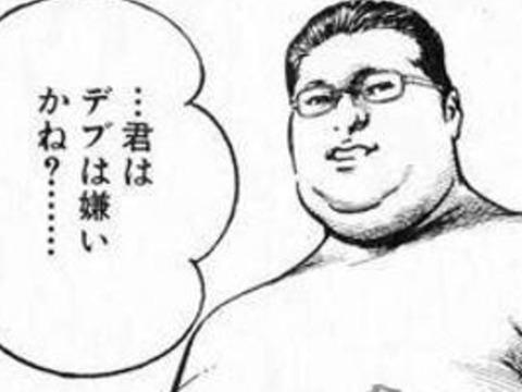 毎日三食ともに2000円の外食食ってる勝ち組デブだけど質問ある?