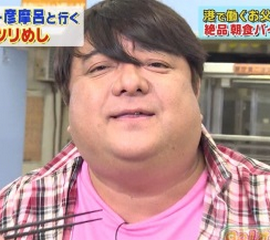 【画像】彦摩呂、ダイエット決意の理由 太りすぎでグルメ界追放へ危機感「お払い箱や」の画像