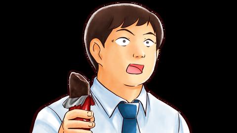 cut90D_fukidashi_nashi