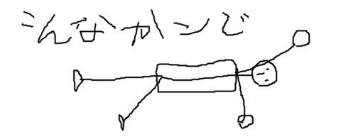 livejupiter-1492606838-68-490x200