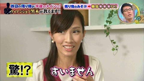 亀井京子10
